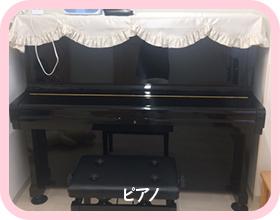 こども用のトイレもありますよ
